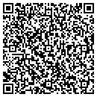 QR-код с контактной информацией организации ЭКОСОФТ