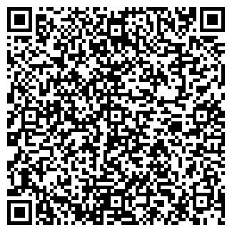QR-код с контактной информацией организации ЮНАСС