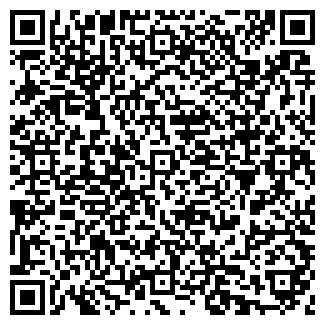 QR-код с контактной информацией организации ЯКУТАЛМАЗ