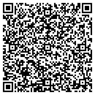 QR-код с контактной информацией организации ЯМД