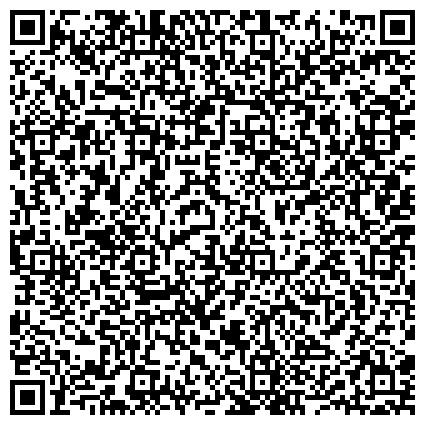 QR-код с контактной информацией организации СИБИРСКИЙ МЕЖРЕГИОНАЛЬНЫЙ КОЛЛЕДЖ СТРОИТЕЛЬСТВА И ПРЕДПРИНИМАТЕЛЬСТВА ЗЕМЕЛЬНО-КАДАСТРОВЫЙ ОТДЕЛ