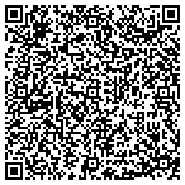 QR-код с контактной информацией организации БАЙКАЛМАШ ПРОИЗВОДСТВЕННОЕ ОБЪЕДИНЕНИЕ, ООО