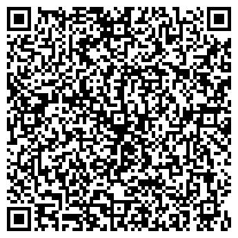 QR-код с контактной информацией организации ИРКУТСКСТРОЙМАШ, ООО