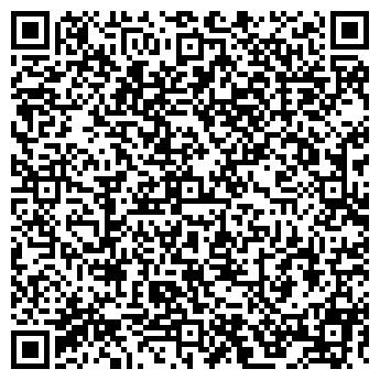 QR-код с контактной информацией организации БАЙКАЛ-ОПТИКА, ООО