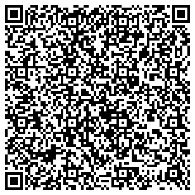 QR-код с контактной информацией организации БАЙКАЛКВАРЦСАМОЦВЕТЫ ГОСУДАРСТВЕННОЕ ГЕОЛОГОПРОМЫШЛЕННОЕ ПРЕДПРИЯТИЕ