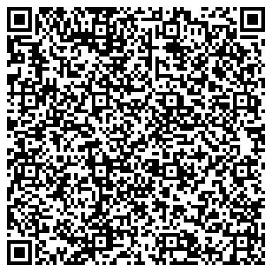QR-код с контактной информацией организации ВОСТОЧНО-СИБИРСКИЙ ЗАВОД ТЯЖЕЛОГО МАШИНОСТРОЕНИЯ, ООО