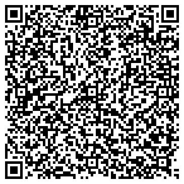 QR-код с контактной информацией организации РАССВЕТ СТАРАТЕЛЬСКАЯ АРТЕЛЬ, ЗАО