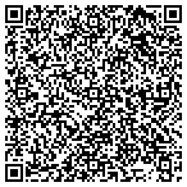 QR-код с контактной информацией организации ИРКУТСКАЯ МЕТАЛЛУРГИЧЕСКАЯ КОМПАНИЯ, ЗАО