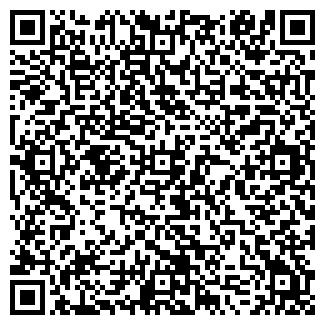 QR-код с контактной информацией организации ГРОС СП, ЗАО