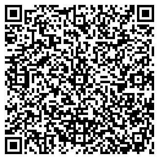 QR-код с контактной информацией организации РЕСМА, ООО