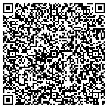QR-код с контактной информацией организации ООО ИРКУТСКИЙ ЗАВОД ЭЛЕКТРОМОНТАЖНЫХ ИЗДЕЛИЙ