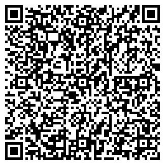 QR-код с контактной информацией организации АГРОМИКС, ООО