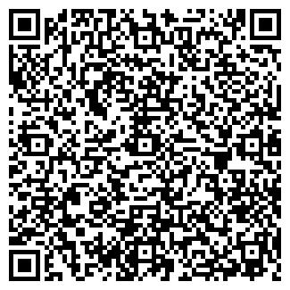 QR-код с контактной информацией организации МАРС СТИЛЬ