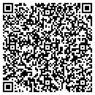 QR-код с контактной информацией организации ГИДРОМАШ-РВД, ООО