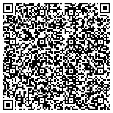 QR-код с контактной информацией организации ГИМНАЗИЯ-КОЛЛЕДЖ ИСКУССТВ Г.МОГИЛЕВСКАЯ ГОСУДАРСТВЕННАЯ