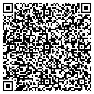 QR-код с контактной информацией организации 100КВАДРАТOFF
