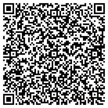 QR-код с контактной информацией организации БАЙКАЛХОЛОД