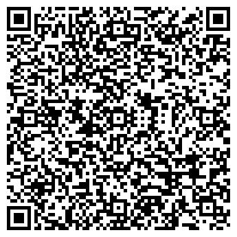 QR-код с контактной информацией организации ПРОМВЕНТИЛЯЦИЯ, ООО