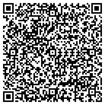 QR-код с контактной информацией организации ИНТЕР-КОМФОРТ, ООО