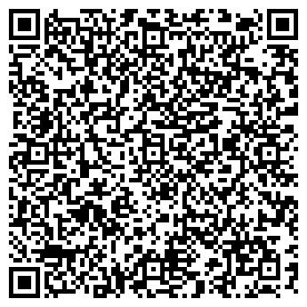 QR-код с контактной информацией организации КОНДИКС, ЧП