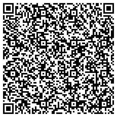 QR-код с контактной информацией организации БАЙКАЛЬСКАЯ ЭЛЕКТРОТЕХНИЧЕСКАЯ КОМПАНИЯ ИРКУТСКИЙ ФИЛИАЛ, ООО
