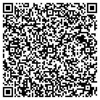 QR-код с контактной информацией организации ГОСТИНИЦА ЛИРА