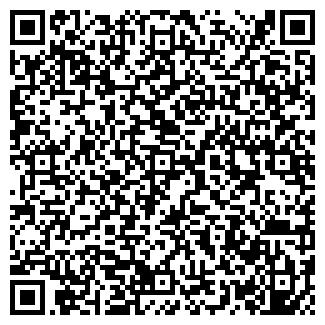 QR-код с контактной информацией организации ВАСИЛИСА ТОРГОВОЕ ОБОРУДОВАНИЕ, ООО