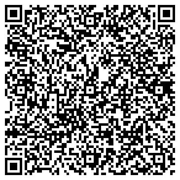 QR-код с контактной информацией организации «Витрина»