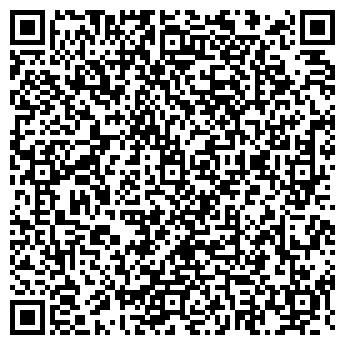 QR-код с контактной информацией организации РЕМТОРГМОНТАЖ, ООО
