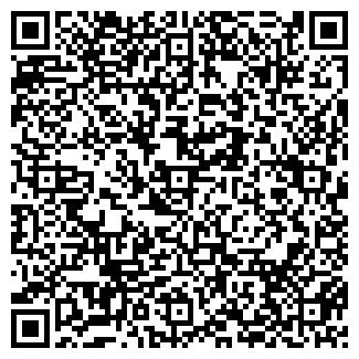 QR-код с контактной информацией организации СТИВИН, ООО