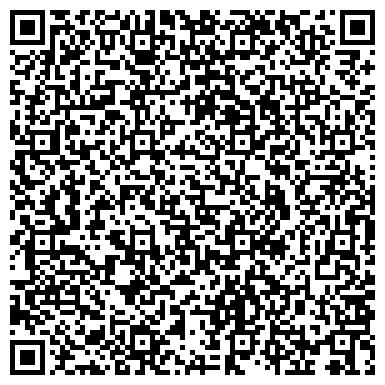 QR-код с контактной информацией организации СИБИРСКАЯ ДИСТРИБЬЮТОРСКАЯ КОМПАНИЯ, ООО