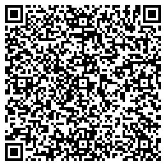 QR-код с контактной информацией организации СИБСТАР, ООО