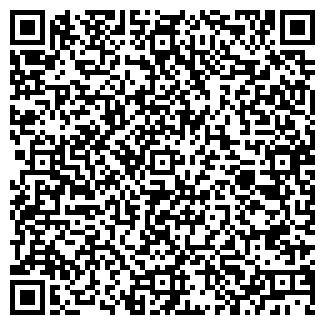 QR-код с контактной информацией организации ВЭКОС