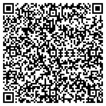 QR-код с контактной информацией организации ДИКАЯ ОРХИДЕЯ ОДО