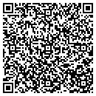 QR-код с контактной информацией организации ИКС-МАСТЕР, ООО