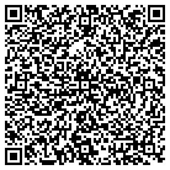 QR-код с контактной информацией организации ВОСТСИБТЕХНОЦЕНТР, ООО
