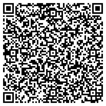 QR-код с контактной информацией организации ЕВРОПЛАСТАЛЬЯНС СООО