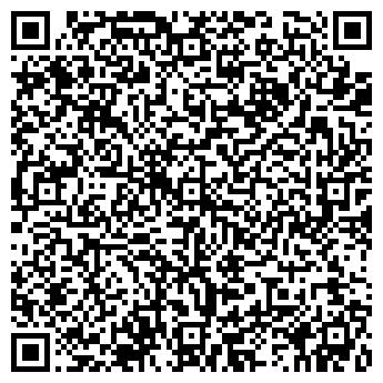 QR-код с контактной информацией организации Магазин «Контакт плюс»