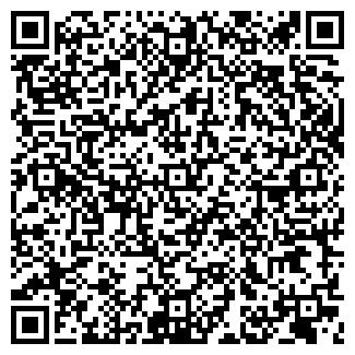 QR-код с контактной информацией организации РМК, ООО