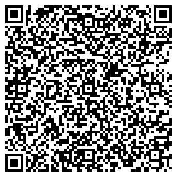 QR-код с контактной информацией организации ВЗЛЕТ-БАЙКАЛ, ООО