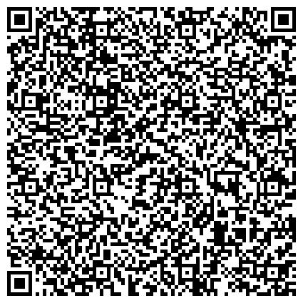 """QR-код с контактной информацией организации Восточно-Сибирская Академия Дополнительного Образования """"ЭТАЛОН"""""""