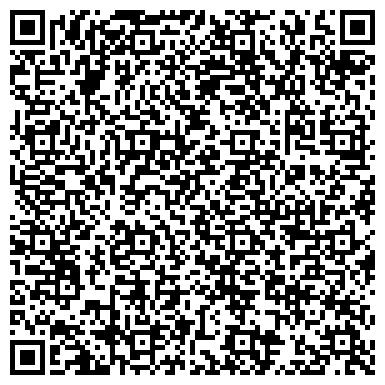 QR-код с контактной информацией организации ЗАВОД ВЕНТИЛЯЦИОННЫХ ЗАГОТОВОК Г.МОГИЛЕВСКИЙ