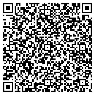 QR-код с контактной информацией организации АТС-23
