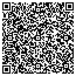 QR-код с контактной информацией организации АТС-33