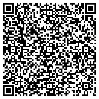 QR-код с контактной информацией организации АТС-43