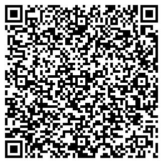 QR-код с контактной информацией организации АТС-45
