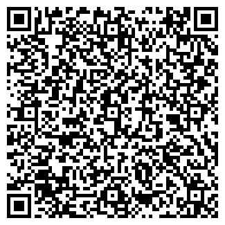 QR-код с контактной информацией организации АТС-46
