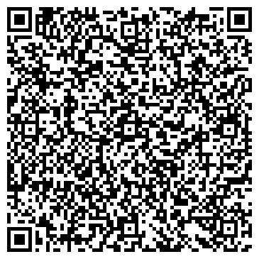 QR-код с контактной информацией организации ИРКУТСКАЯ МЕЖДУГОРОДНАЯ ТЕЛЕФОННАЯ СТАНЦИЯ