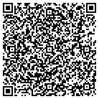 QR-код с контактной информацией организации МАСТЕР-СВЯЗЬ, ЗАО