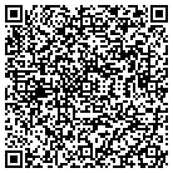 QR-код с контактной информацией организации РАДИО-ОРБИТА